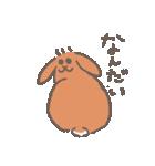 おてんばムギちゃん(個別スタンプ:28)