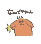 おてんばムギちゃん(個別スタンプ:32)