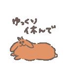 おてんばムギちゃん(個別スタンプ:34)