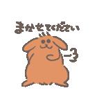 おてんばムギちゃん(個別スタンプ:35)
