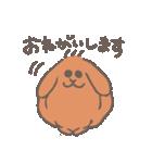 おてんばムギちゃん(個別スタンプ:36)