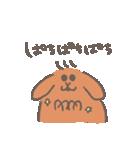おてんばムギちゃん(個別スタンプ:37)