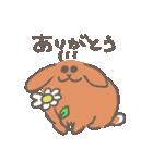 おてんばムギちゃん(個別スタンプ:38)