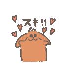 おてんばムギちゃん(個別スタンプ:39)