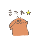 おてんばムギちゃん(個別スタンプ:40)