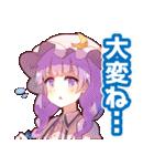 レミリア多めのスタンプ(東方Project)(個別スタンプ:21)