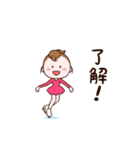 動く!可愛い丸顔フィギュアスケートガール(個別スタンプ:01)