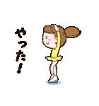 動く!可愛い丸顔フィギュアスケートガール(個別スタンプ:02)