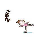 動く!可愛い丸顔フィギュアスケートガール(個別スタンプ:04)