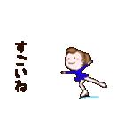 動く!可愛い丸顔フィギュアスケートガール(個別スタンプ:05)
