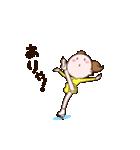 動く!可愛い丸顔フィギュアスケートガール(個別スタンプ:07)