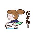 動く!可愛い丸顔フィギュアスケートガール(個別スタンプ:08)