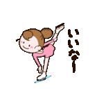 動く!可愛い丸顔フィギュアスケートガール(個別スタンプ:09)