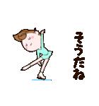 動く!可愛い丸顔フィギュアスケートガール(個別スタンプ:10)