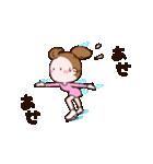 動く!可愛い丸顔フィギュアスケートガール(個別スタンプ:11)