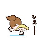 動く!可愛い丸顔フィギュアスケートガール(個別スタンプ:12)