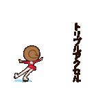 動く!可愛い丸顔フィギュアスケートガール(個別スタンプ:13)