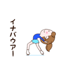 動く!可愛い丸顔フィギュアスケートガール(個別スタンプ:14)