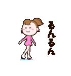 動く!可愛い丸顔フィギュアスケートガール(個別スタンプ:15)