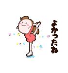 動く!可愛い丸顔フィギュアスケートガール(個別スタンプ:16)