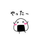 おにぎりマンのシンプルスタンプ(個別スタンプ:02)