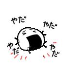 おにぎりマンのシンプルスタンプ(個別スタンプ:09)