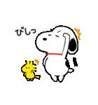 ゆる~い♪スヌーピー オノマトペスタンプ(個別スタンプ:04)