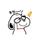 ゆる~い♪スヌーピー オノマトペスタンプ(個別スタンプ:05)