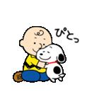 ゆる~い♪スヌーピー オノマトペスタンプ(個別スタンプ:06)