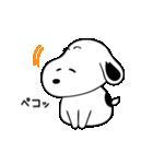 ゆる~い♪スヌーピー オノマトペスタンプ(個別スタンプ:08)