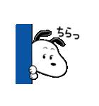 ゆる~い♪スヌーピー オノマトペスタンプ(個別スタンプ:09)
