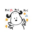 ゆる~い♪スヌーピー オノマトペスタンプ(個別スタンプ:13)