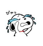 ゆる~い♪スヌーピー オノマトペスタンプ(個別スタンプ:15)