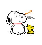 ゆる~い♪スヌーピー オノマトペスタンプ(個別スタンプ:17)