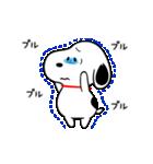 ゆる~い♪スヌーピー オノマトペスタンプ(個別スタンプ:20)