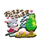 相づちスタンプ(アンティーク風べアーズ)(個別スタンプ:01)