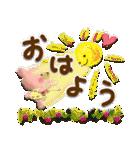 相づちスタンプ(アンティーク風べアーズ)(個別スタンプ:02)