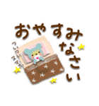 相づちスタンプ(アンティーク風べアーズ)(個別スタンプ:04)