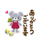 相づちスタンプ(アンティーク風べアーズ)(個別スタンプ:06)