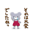 相づちスタンプ(アンティーク風べアーズ)(個別スタンプ:15)