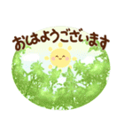 -Forest- 緑の詰め合わせ(個別スタンプ:01)