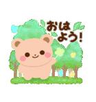 -Forest- 緑の詰め合わせ(個別スタンプ:02)