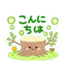 -Forest- 緑の詰め合わせ(個別スタンプ:03)