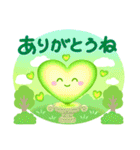 -Forest- 緑の詰め合わせ(個別スタンプ:05)