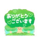 -Forest- 緑の詰め合わせ(個別スタンプ:06)