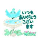 -Forest- 緑の詰め合わせ(個別スタンプ:08)