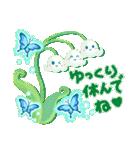 -Forest- 緑の詰め合わせ(個別スタンプ:09)