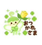 -Forest- 緑の詰め合わせ(個別スタンプ:10)