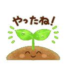 -Forest- 緑の詰め合わせ(個別スタンプ:13)