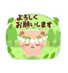 -Forest- 緑の詰め合わせ(個別スタンプ:15)